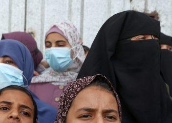 fondo ONU mujeres