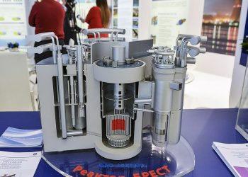 Rusia energía nuclear