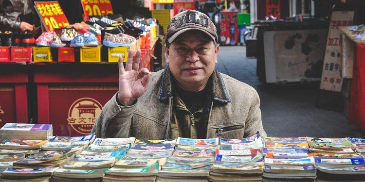 Mao China