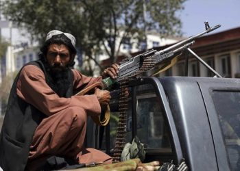 terror anunciado Afganistán